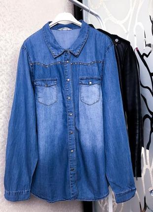 Крутая джинсовая рубашка 20p. denim co
