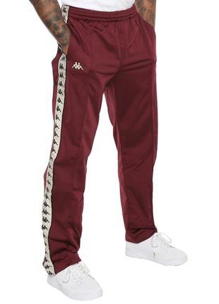 Спортивные брюки с лампасами марки kappa, оригинал, новые