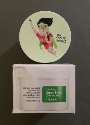 Успокаивающие пады для чувствительной кожи corsx one step green hero calming pad