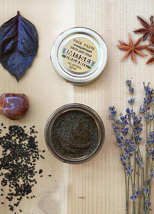 Очищающая и подтягивающая органическая паста с черным тмином для проблемной кожи