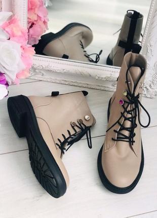 Ботинки демисезонные / зима очень стильные кожаные цвет мокко на шнурках 33-43рр