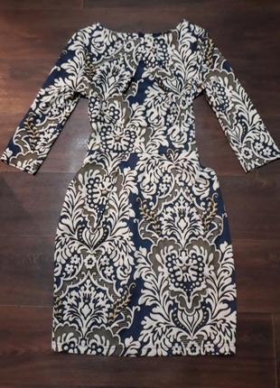Яркое, стильное платье