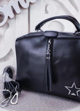 Клатч кожа сумка через плече есть цвета
