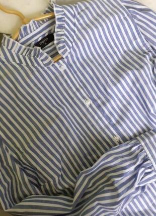 Актуальная рубашка в полоску от papaya