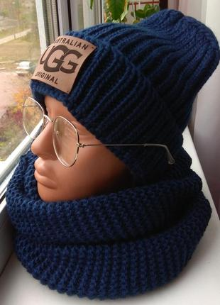 Новый комплект: шапка-бини и хомут-восьмерка, темно-синий