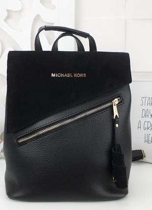 Рюкзак сумка замша +еко.кожа есть цвета