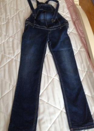 Комбинезон джинсовый для беременных 38(м)