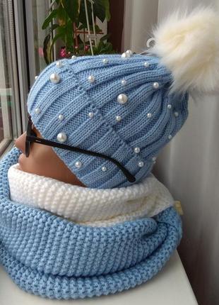 Новый комплект: шапка с бусинами(полный флис) и хомут-восьмерка, бело-голубой