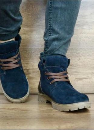 Подростковые зимние ботинки на шерсти