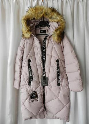 ✅ зимняя тёплая куртка нежного цвета с мехом на капюшоне  размеры 54 и 56