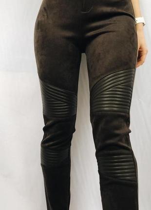 Суперовые леггинсы, лосины, брюки замш от бренда zara