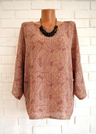 Стильная блузка сетка zara uk18 в идеальном состоянии