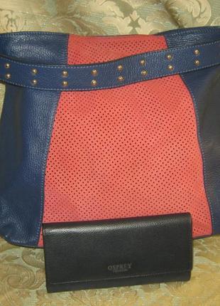 Borse in pelle большая кожаная сумка + подарок натуральная кожа