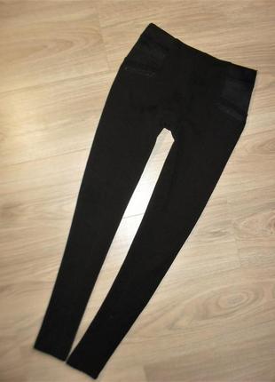 Леггинсы - брюки на 10-11лет