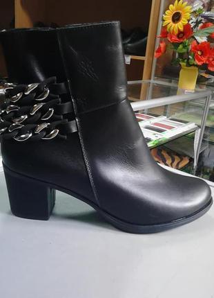 Ботинки сапоги осень