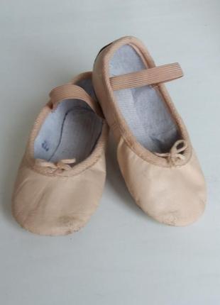 Чешки кожаные балетки для танцев стелька 15см в садик на утренник