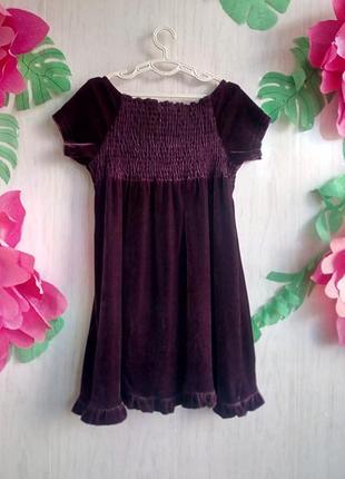 Милое теплое велюровое платье фиолетовое на осень-зиму фирменное актуальное