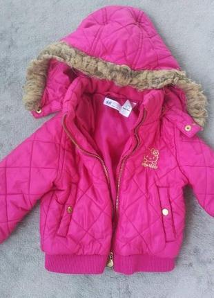 Утеплена куртка на 1,5-2 р