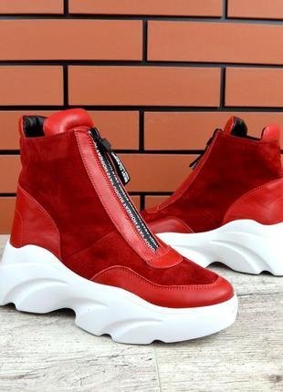 Натуральная замша эффектные осенние замшевые ботинки на массивной подошве