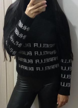 Шерстяной брендовый стильный свитер