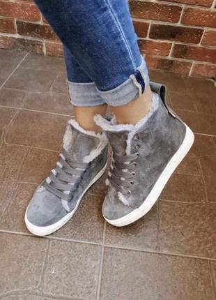 Зимние кеды, ботинки