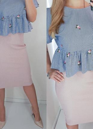 New look пудровая юбка-карандаш