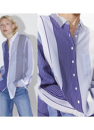 Новая рубашка в полоску zara