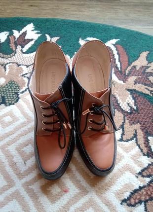 Ботильйони туфлі