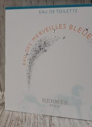 Hermes eau des merveilles bleue туалетная вода