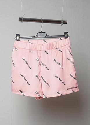 Пижамные шортики h&m