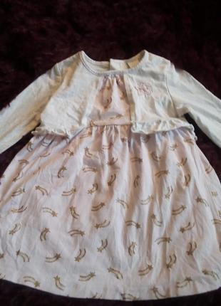 Нарядное платье котон с блестками и имитацией болеро