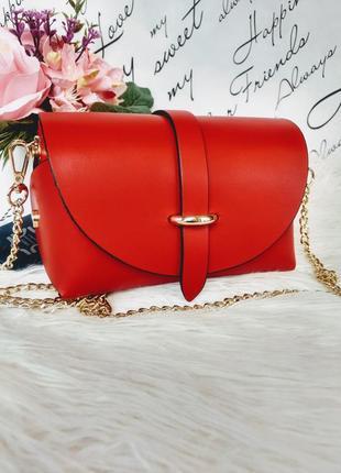 Маленькая красная сумочка из натуральной кожи