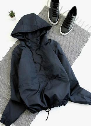 Темно- синий анорак куртуа ветровка плащевка
