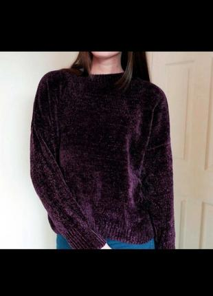 Велюровый , плюшевый свитер