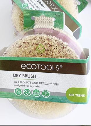 Щетка для массажа ecotools dry brush