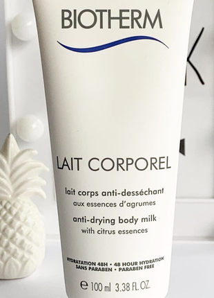 Увлажняющее молочко для тела biotherm lait corporel