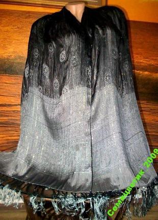 Распродажа! роскошный нарядный шарф 170х60см