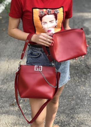 Красная сумка 2в1