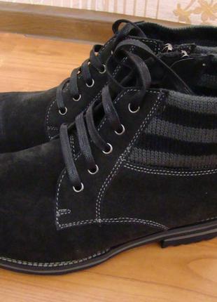 Зимние кожаные мужские ботинки respect.оригинал. размер 40