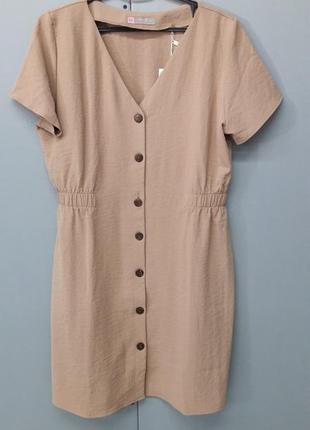 Платье сарафан пуговицы талия  на резинке