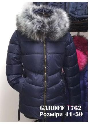 Короткая приталенная куртка на тинсулейте, на зиму /холодную осень, темно-синяя