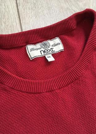 Вафельный свитер next( 100% хлопок)