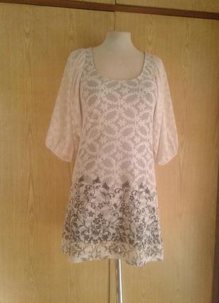 Гипюровое платье белое с черным, м.