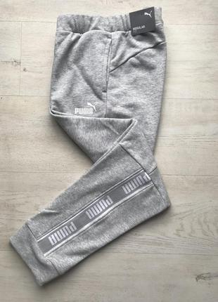 Штаны женские штани жіночі