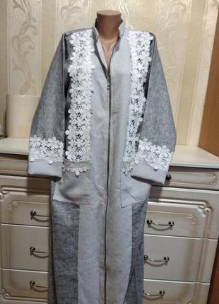 Длинное платье халат большого размера.