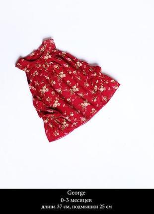 Вельветовое красное  платье размер 1-3 месяца