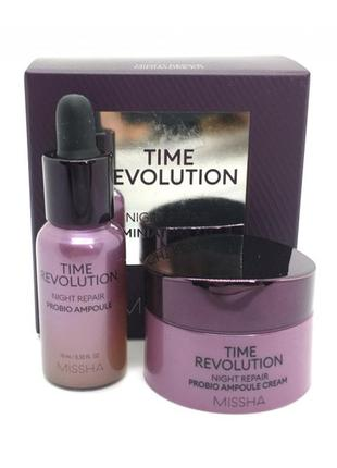 Набор миниатюр missha time revolution night repair miniature kit