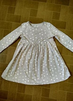 Красивое серое платье в бабочки in extenso