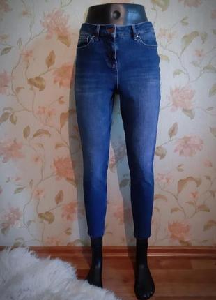 Укороченные джинсы скинни высокой посадки с необработанным краем tu