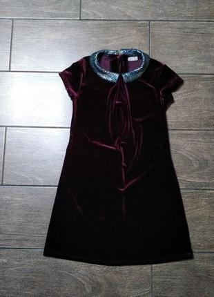Велюровое платье # платье